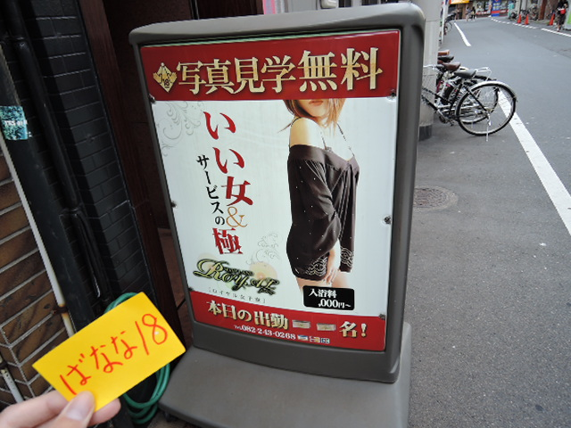 ロイヤル女子寮(1)