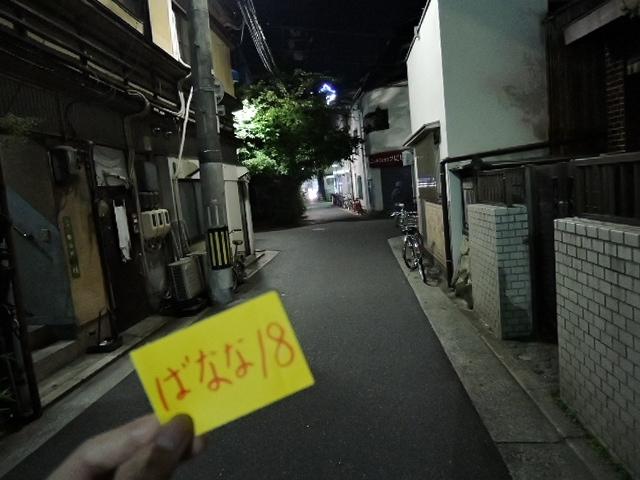 広島 マントル(5)