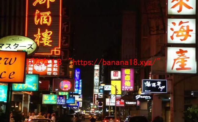 台湾キャバクラの遊び方