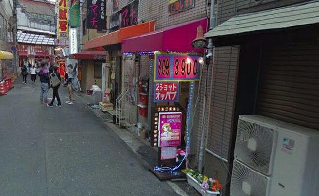 神戸三宮 マダムコレクション(2)