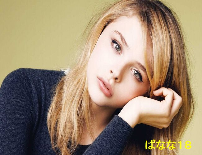 可愛い海外女優 クロエ・グレース・モレッツ