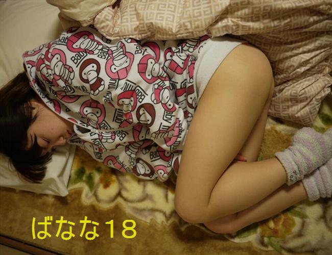 童顔OLが寝てる顔が可愛い※パンツ丸出し