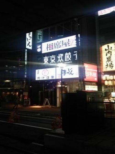 相席屋・札幌すすきの店(1)
