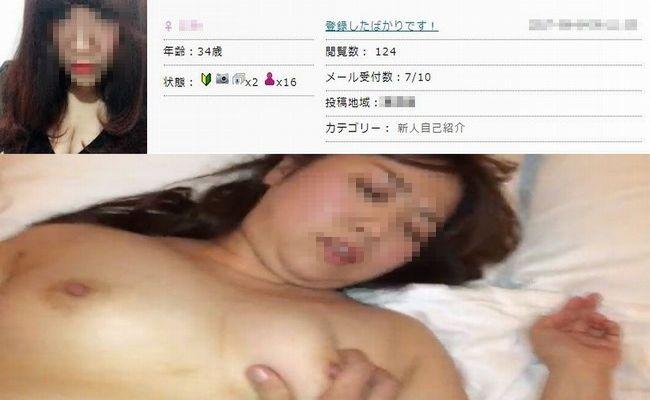 PCMAXタダマン(5)