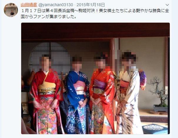 JKの裸写真を撮影した山田靖彦容疑者の気持悪いツイート(1)