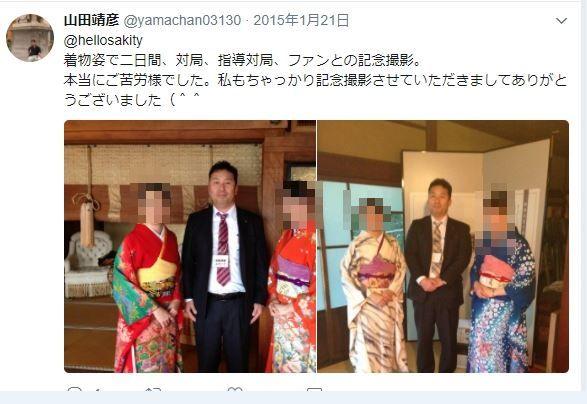 JKの裸写真を撮影した山田靖彦容疑者の気持悪いツイート(4)