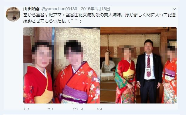 JKの裸写真を撮影した山田靖彦容疑者の気持悪いツイート(2)