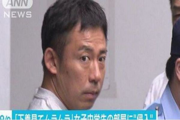 寺田茂容疑者(42)