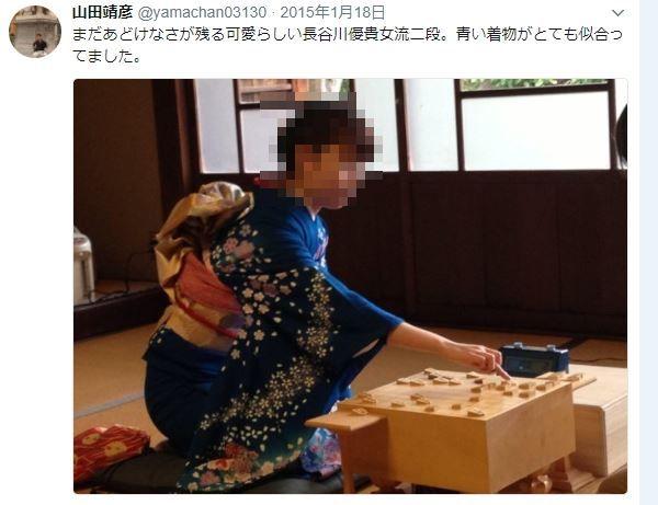 JKの裸写真を撮影した山田靖彦容疑者の気持悪いツイート(5)