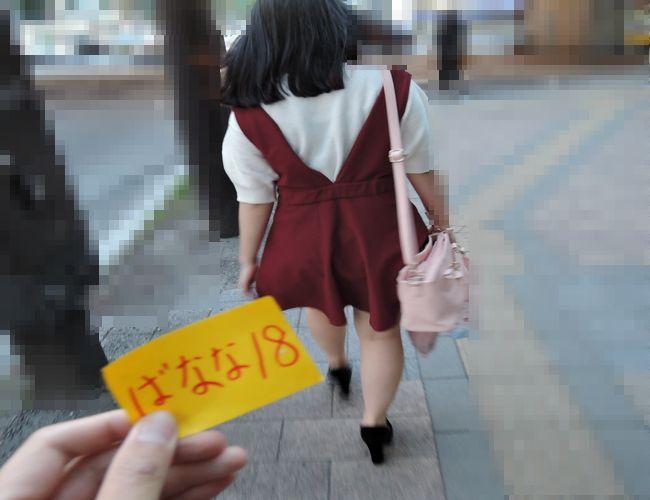 出会い系の風俗嬢(2)