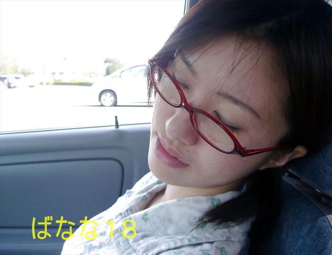 理系の彼女の眠ってる画像が流出