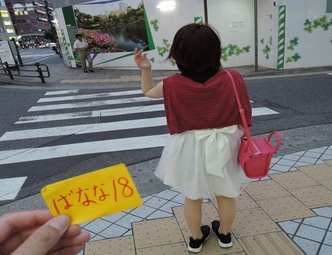 出会い系体験談 兵庫・三ノ宮で出会った美人(1)