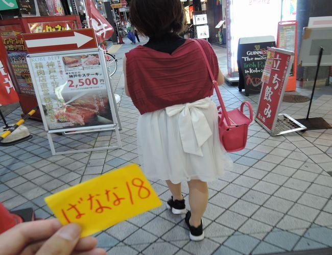 出会い系体験談 兵庫・三ノ宮で出会った美人(2)