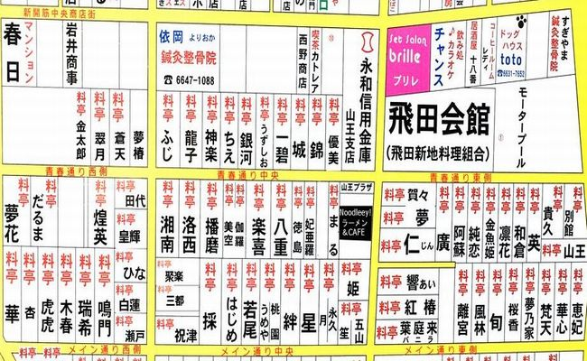 飛田新地 青春通り 地図