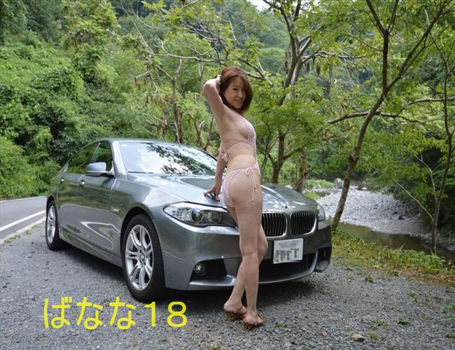 NHK職員の熟女アナウンサーの全裸で野外露出