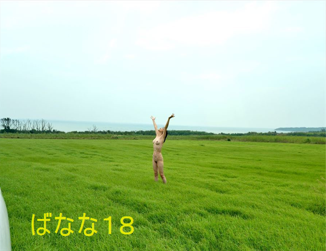 草原で野外露出してる熟女
