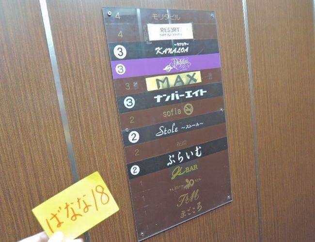 広島・RESORT(リゾート)のマッサージ(4)