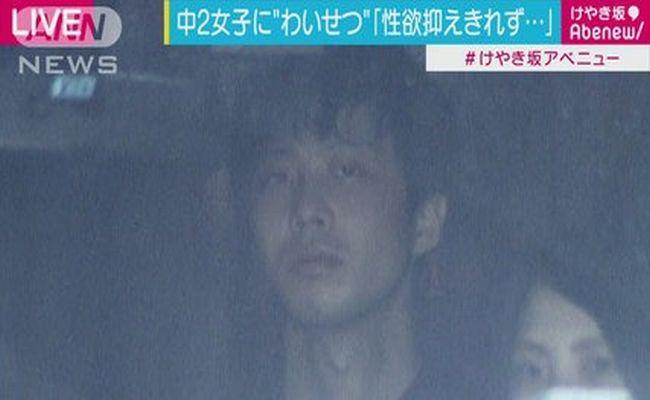 jc2と神待ち掲示板で知り合って援助交際した湯山孝志容疑者を逮捕