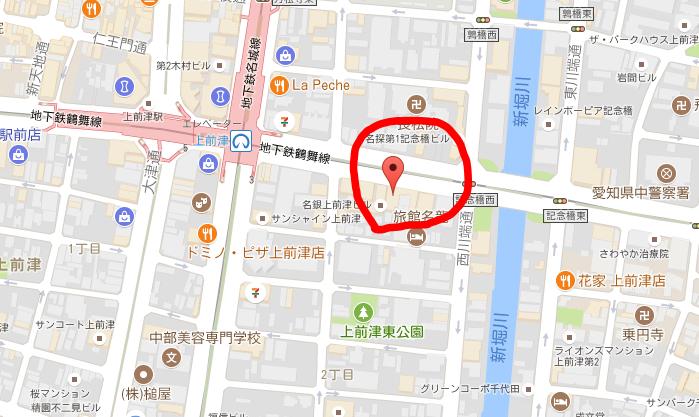 スタジオEe 住所と場所