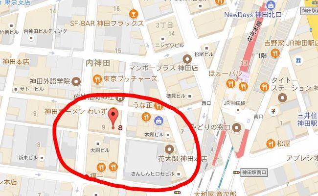立ちんぼがいた場所 神田駅周辺