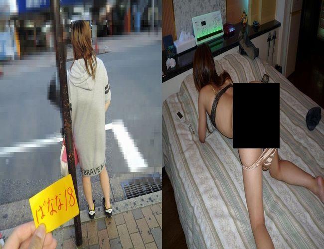 出会い系体験談 ギャル編