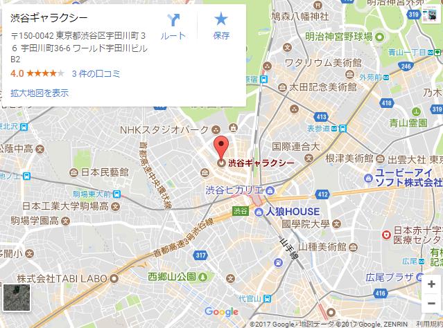 渋谷ギャラクシーの場所の地図