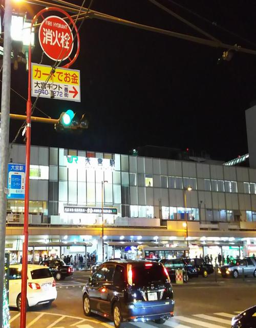 大宮駅から南銀通りへ