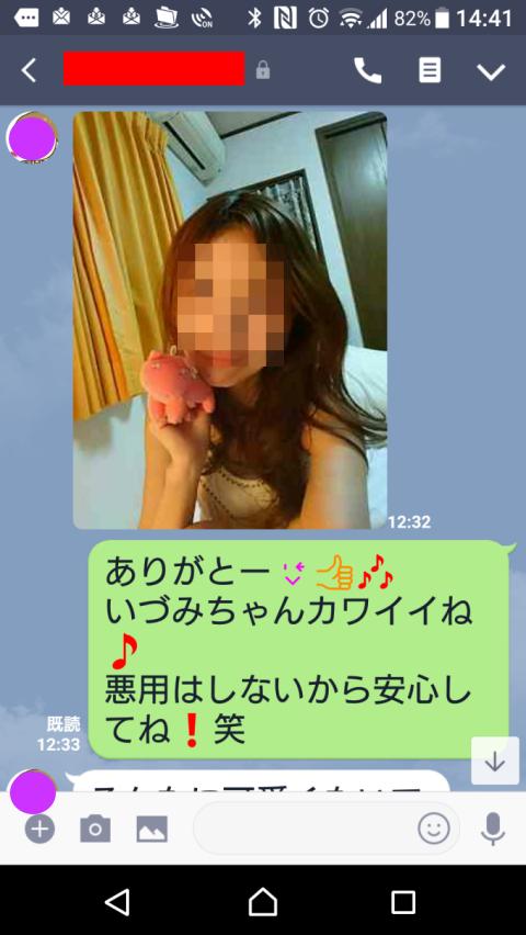 札幌住みのOLさんのエロ写メをゲット