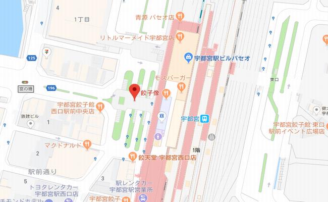 宇都宮駅の餃子像の地図